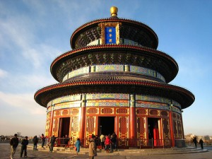 Temple of Heaven is a Taoist temple in Beijing
